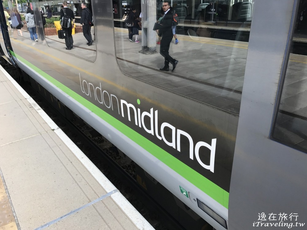 London Midland, Train